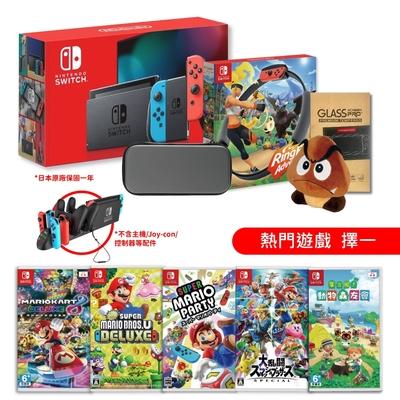 Switch紅藍電力加強版日規主機(保固一年)+健身環+包+貼+充電座+熱門遊戲任選一送娃娃