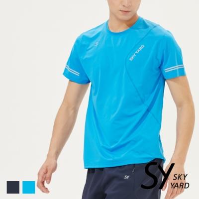 【SKY YARD 天空花園】簡約涼感拼接運動上衣-藍色