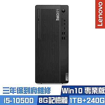 Lenovo M70t 11DAS00K00 商用桌上型電腦 i5-10500六核心/8G/1TB+240G/Win10 Pro/三年保到府維修/ThinkCentre