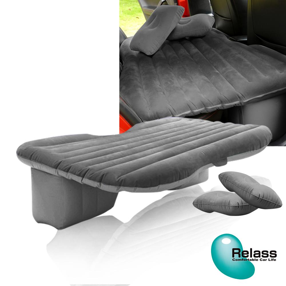 【Relass】多功能分離式車用充氣床