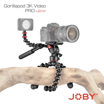 JOBY 錄影用金剛爪 3K Pro (JB74) Gorillapod 3K Video PRO 錄影三腳架