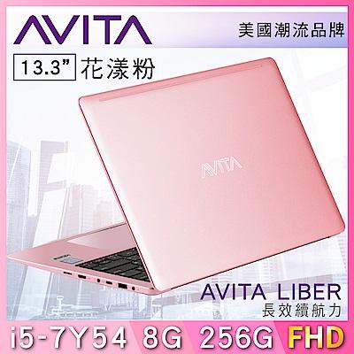 AVITA LIBER13吋美型筆電 (i5-7y54/8G/256G) 花漾粉