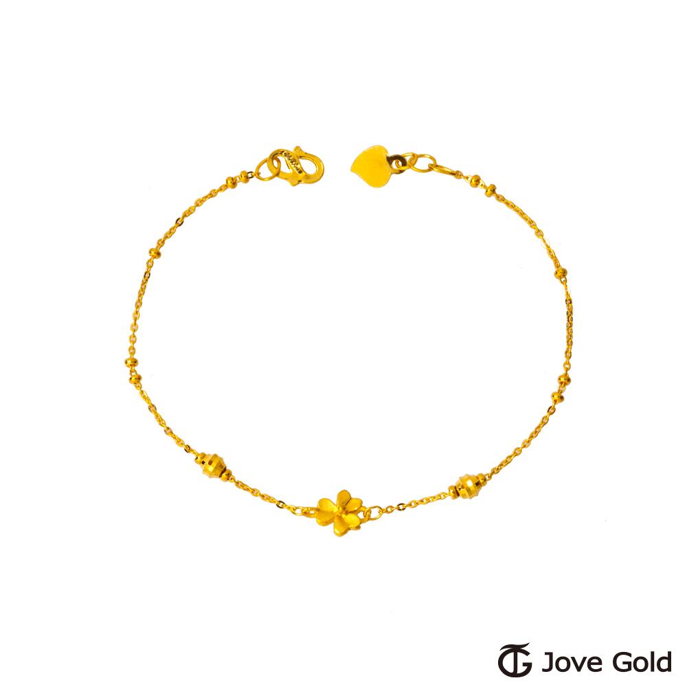 JoveGold漾金飾 芳心黃金手鍊
