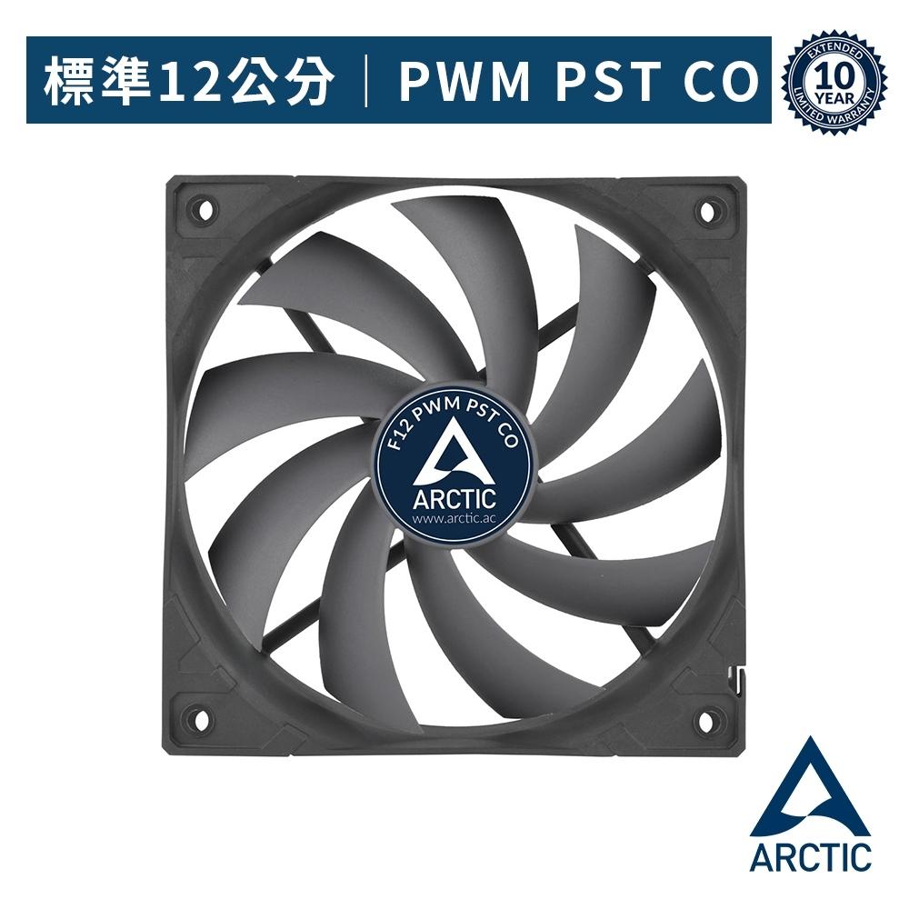 【ARCTIC】F12 PWM CO 日系軸承長效系統風扇