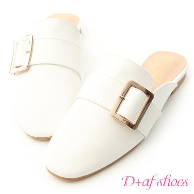 D+AF 自在步調.簡約大方釦平底穆勒鞋*白