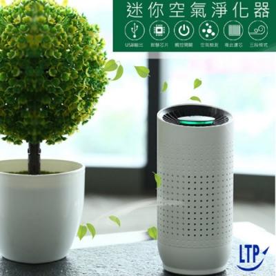 LTP 日式AI自動偵測PM2.5空氣清淨機 CCH04