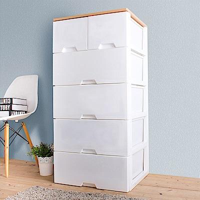 HOUSE 台灣製 木天板-純白衣物抽屜式收納櫃五層-超大款 2小抽+4大抽 台灣製