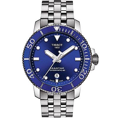 TISSOT天梭 Seastar海星300米潛水機械錶(T1204071104100)