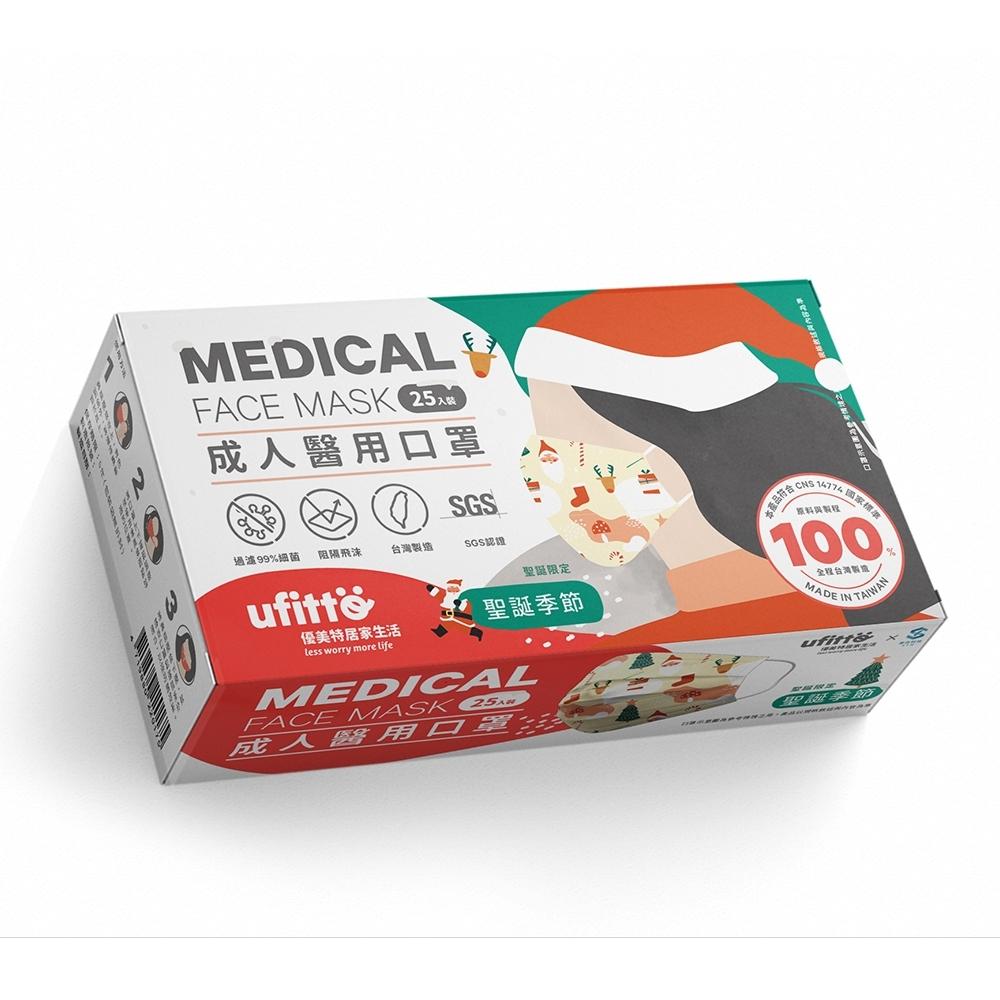 善存 醫用口罩(未滅菌)(雙鋼印)-成人平面 聖誕季節(25入/盒)