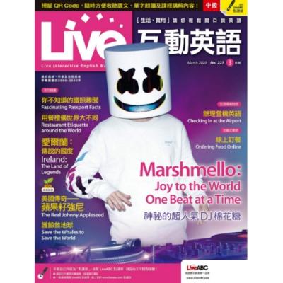Live互動英語互動下載版(3年36期)+ 9期