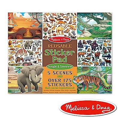 美國瑪莉莎 Melissa & Doug 貼紙簿 - 可重複貼紙 - 熱帶叢林動物