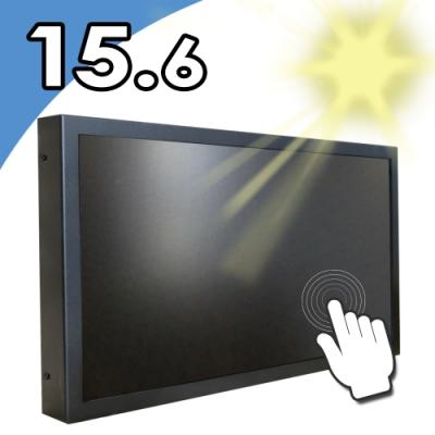 Nextech M系列 15.6吋 電阻式觸控螢幕(高亮度1000 nits)