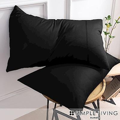 澳洲Simple Living 300織台灣製純棉美式信封枕套-二入(夜幕黑)