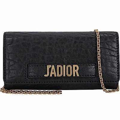 Dior J'ADIOR CANYON 峽谷壓紋小羊皮鍊帶手穿晚宴包
