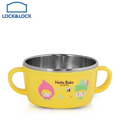 樂扣樂扣HELLO BEBE不鏽鋼湯杯4吋/雙耳230ml(快)