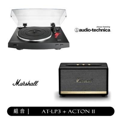 鐵三角唱盤AT-LP3(黑) + marshall藍芽音響ACTON(黑)