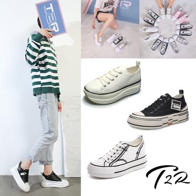 時時樂限定-T2R-真皮 帆布 厚底增高帆布鞋-增高6-7公分-多任選