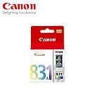 CANON CL-831 原廠彩色墨水匣
