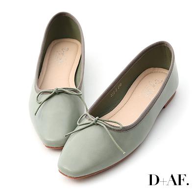D+AF 氣質甜心.小方頭芭蕾平底娃娃鞋*綠