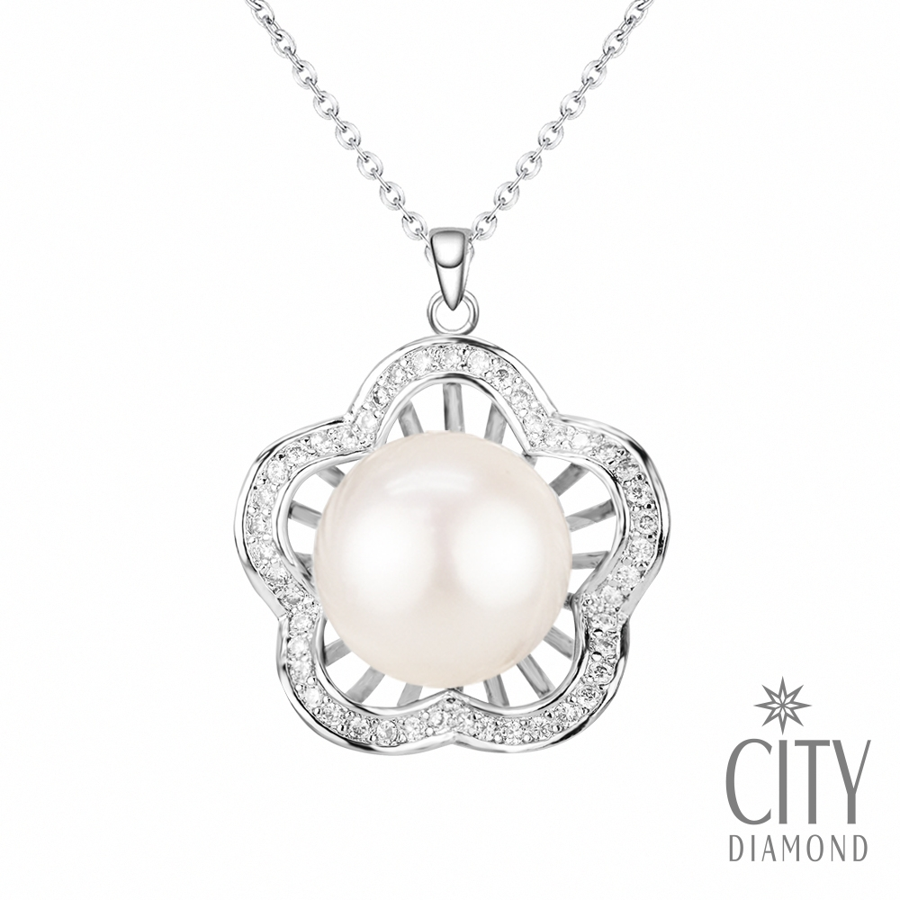 【City Diamond 引雅】『花語』天然珍珠 造型墜 項鍊16款任選(珍珠) product image 1