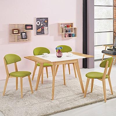 MUNA 曼蒂4尺折桌(1桌4椅)綠色餐椅  125X80X74cm