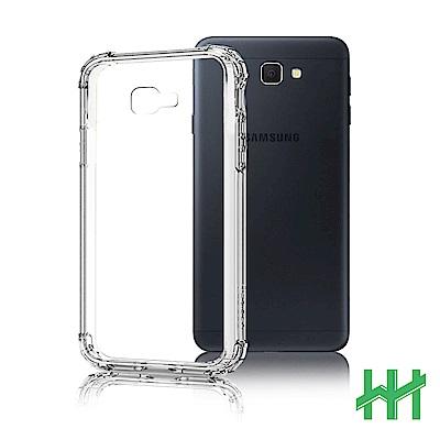軍事防摔手機殼系列 Samsung Galaxy J7 Prime (5.5吋)