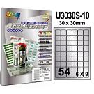 彩之舞 進口雷射銀色光澤標籤 54格圓角 U3030S-10*3包