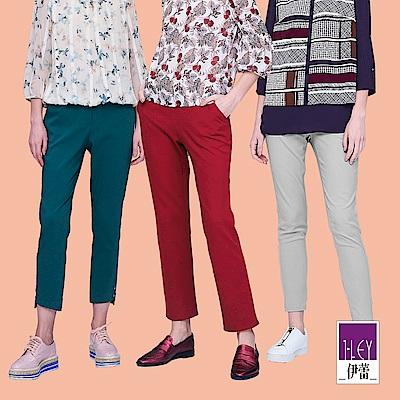 [時時樂限定] ILEY伊蕾 MIT舒適彈性長褲(3款任選)