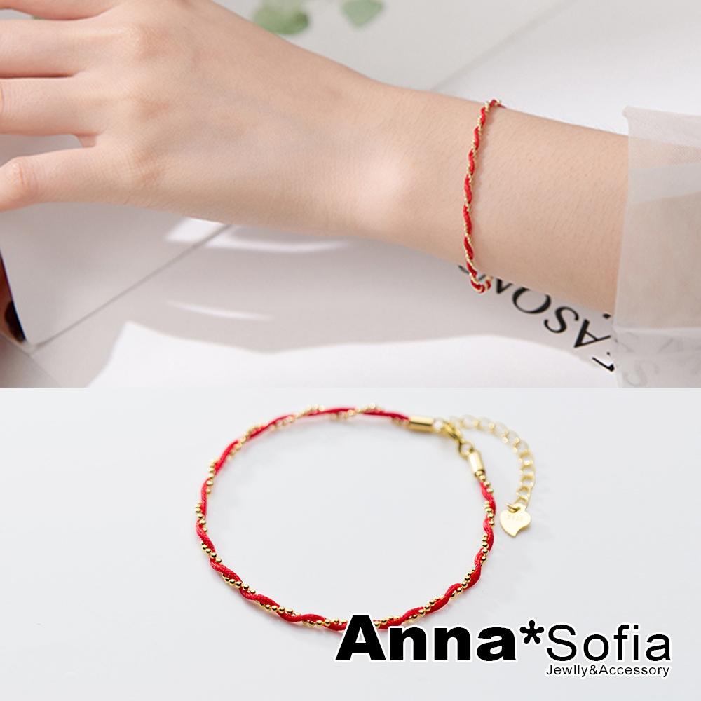 【3件5折】AnnaSofia 細珠旋繞幸運繩 925純銀墜手環手鍊(紅繩系)