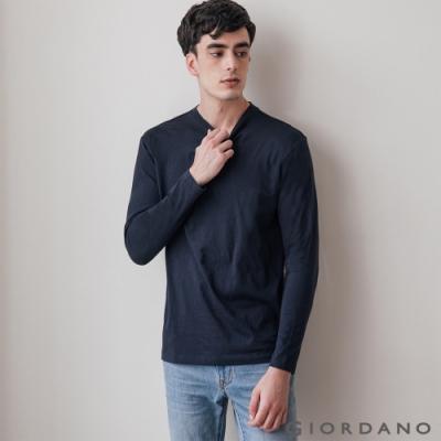 GIORDANO 男裝素色寬版圓領長袖T恤 - 04 海軍寶藍