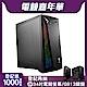 MSI微星 Infinite 10SA-1044TW 電競電腦(i5-10400/8G/1T+256G SSD/GTX1650 SUPER-4G/Win10) product thumbnail 1