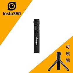 Insta360 ONE X 多功能子彈時間手柄 (東城代理商公司