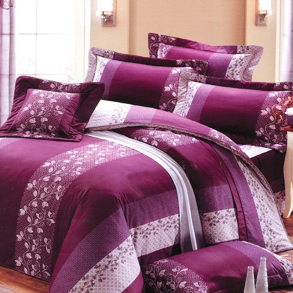 Carolan 富貴年華-紫  雙人五件式純棉床罩組(台灣製)