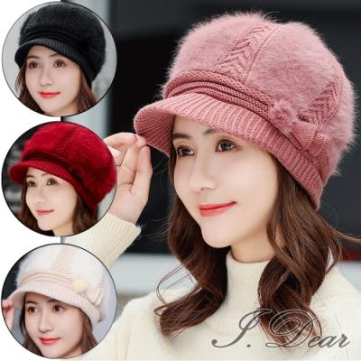 I.Dear-氣質毛球兔毛絨混紡麻花保暖護耳鴨舌帽貝雷帽(4色)