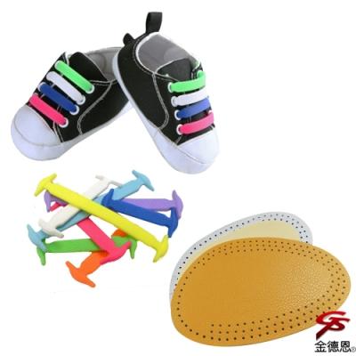 金德恩 2組韓國coolnice 兒童免綁鞋帶(一組6色) + 1雙純牛皮止滑鞋墊