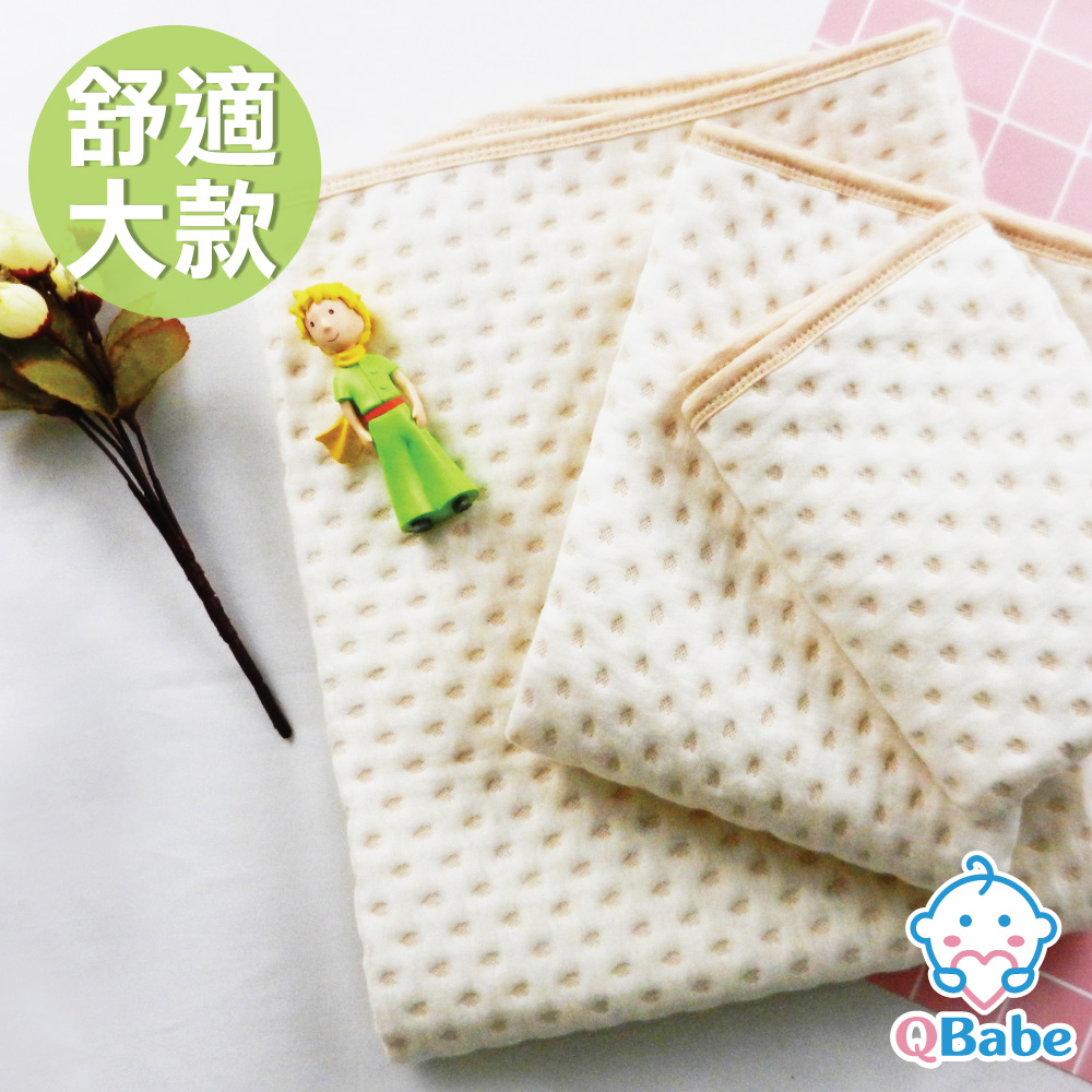 QBabe 天然彩棉寶寶防水隔尿墊-L(70x105)