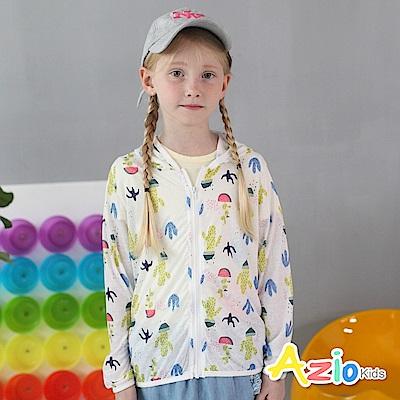 Azio Kids 童裝-防曬外套 童趣仙人掌拉鍊連帽防曬外套(白)