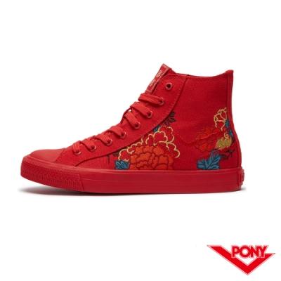 【PONY】Shooter系列花開富貴刺繡高筒帆布鞋 休閒鞋 女鞋 紅