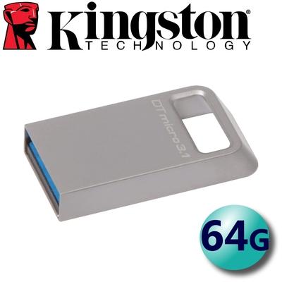 Kingston 金士頓 64GB Data Traveler Micro 3.1 隨身碟 DTMC3/64GB