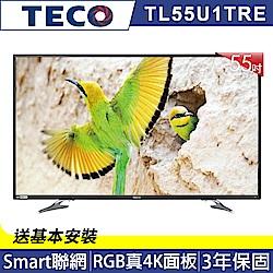 東元 55吋 真4K Smart 電視