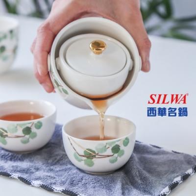 西華SILWA 漂浮星球隨行泡茶杯組(花色款) 旅行便攜茶具