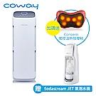 Coway 綠淨力立式空氣清淨機AP-1216L 加碼送氣泡水機+按摩枕 市價$5960