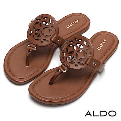 ALDO 原色真皮鏤空雕花夾腳涼鞋~都會焦糖