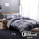 【喬曼帝Jumendi】台灣製100%純棉雙人四件式床包被套組(典藏風雅)