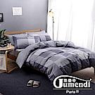 【喬曼帝Jumendi】台灣製100%純棉加大四件式床包被套組(典藏風雅)