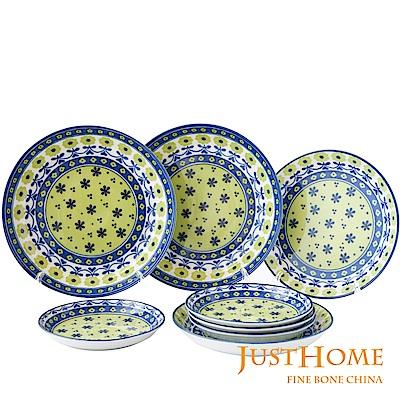 Just Home日本製沐花陶瓷8件餐盤組