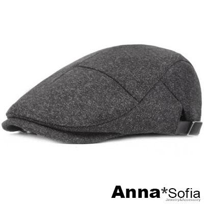AnnaSofia 絨織繁脈紋 棉質鴨舌帽小偷帽(墨黑系)