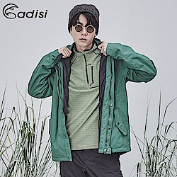 ADISI 男單件式防水透氣可拆帽外套AJ1821030【霧藍綠】