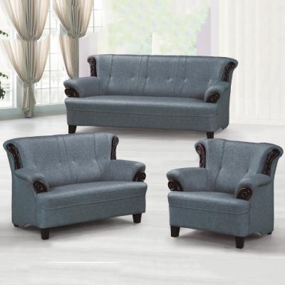 MUNA 可樂深灰色沙發(整組) 192X86X90cm