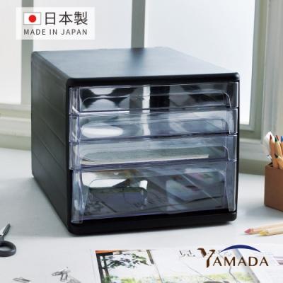 日本山田YAMADA 日製桌上型四層A4文件抽屜櫃(3低抽+1高抽)